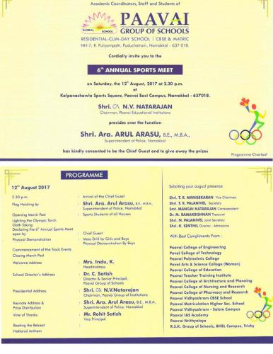 01-Sportsday-invitation-1