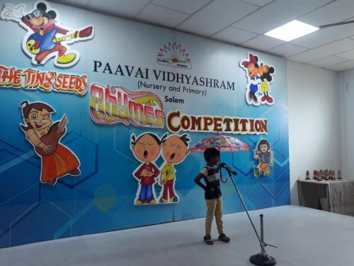RHYMES COMPETITION (16)