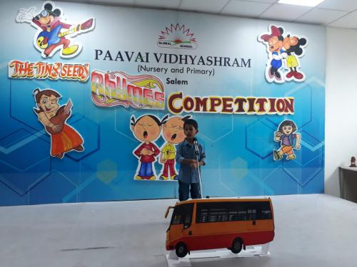 RHYMES COMPETITION (4)